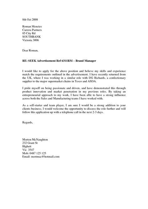 job application cover letter free sample australia cover letter