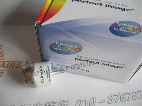 Tas Import 5900 endoscopios fujinon compra lotes baratos de endoscopios
