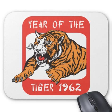 chinese year of the tiger 1962 gift mousepads zazzle