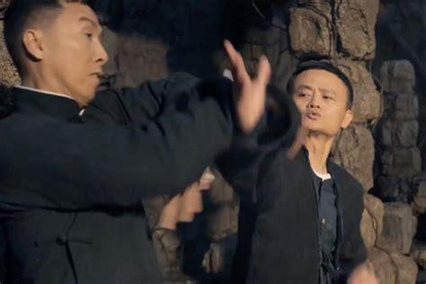 film baru jack ma alibaba founder jack ma is a kung fu master in gong shou dao