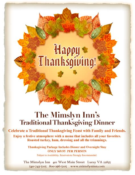 7 best images of free printable thanksgiving flyers