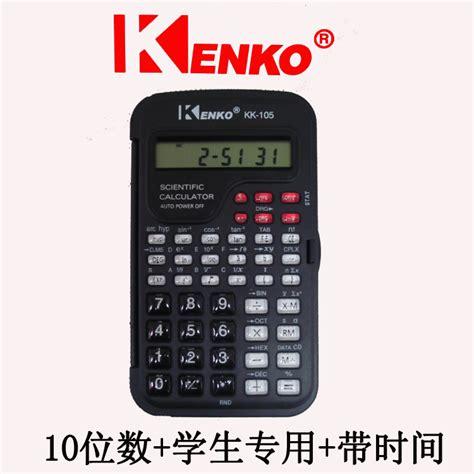 Kalkulator Hello 105 supply kenko calculator calculator kk 105 10 digit student