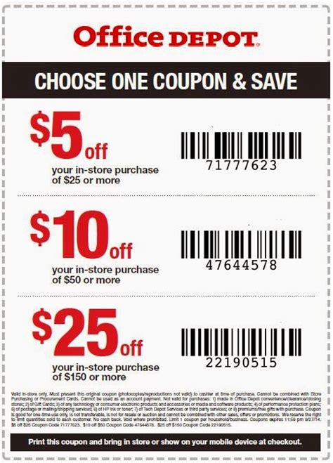 Office Depot Coupons For July 2017 Office Depot Printable Coupons July 2017