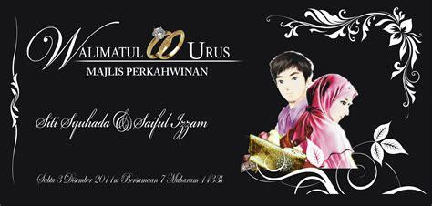 design banner majlis kahwin design kad kahwin kad undangan majlis perkahwin