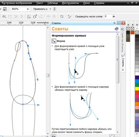 download corel draw trial version temblor en