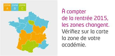 Date Rentrée Des Classes 2017 Fin Des Vacances C Est La Rentr 233 E Des Classes 2015