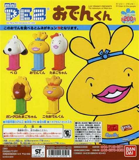 Mini Chibi Deoxys Defensespeed Forme momopez mini pez oden kun 34 ganguro tamago chan pez