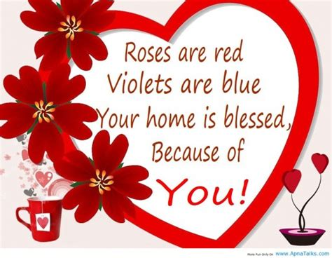 inspirational valentines day quotes inspirational quotes valentines day quotes for