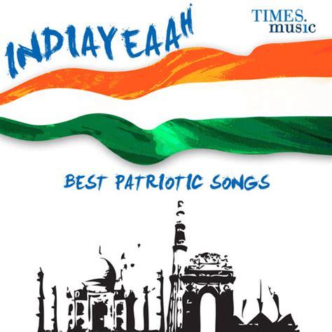ar rahman patriotic songs mp3 download vande mataram instrumental song from indiyeaah best