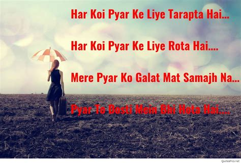 quotes shayari hindi top sad love shayari images indian girl photos quotes 2017