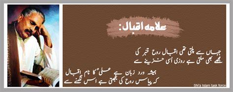 allama iqbal by thehas on deviantart dr allama iqbal by ypakiabbas on deviantart