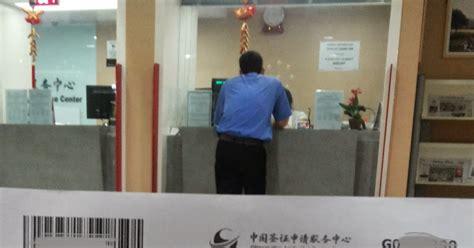 membuat visa china di surabaya travelwithsugi china visa cara gang pengajuan visa