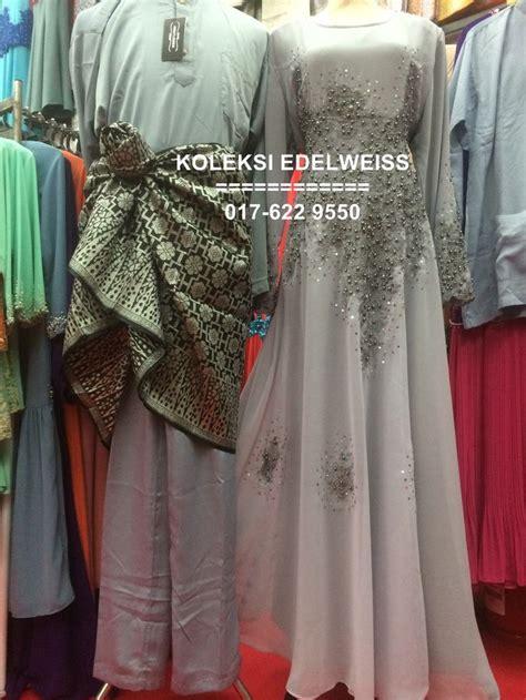 Simple Nikah Dresses For Bride