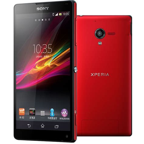 x track reviews price where to buy xtrasize in the low 2017 11 09 14 00 14 8 sony xperia zl buy sony xperia zl sony xperia zl price reviews specifications