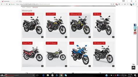 honda cbr list 100 list of honda cbr models 2017 cbr1000rr honda