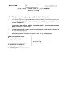 Attestation Letter For Marriage Affidavits And Declarations Forms And Business Templates Megadox