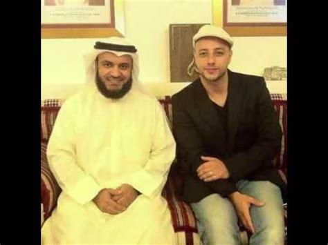 download mp3 quran mishary rashid alafasy butlerdedal blog