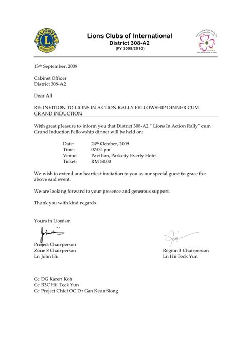 Invitation Letter Club Meeting Letter Of Invitation For Lions In Rally