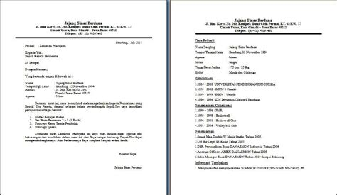 format cv terbaru dalam bahasa inggris surat lamaran kerja dan cv anekacontoh
