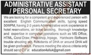 administrative assistant and personal
