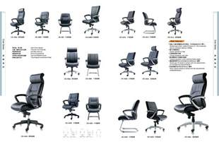 Office Furniture Names Office Furniture Names Home Office Furniture