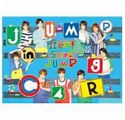 SAY JUMP &gt Hey Say JUMPing CAR 【初回限定盤2�台版