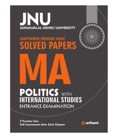 Woth Mba And Ma Politics by Jnu Chapterwise Previous Years Solved Papers Ma