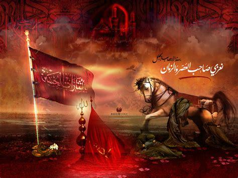 is tattoo haram in islam in urdu muharram ul haram shia wallpaper hd wallpapers images