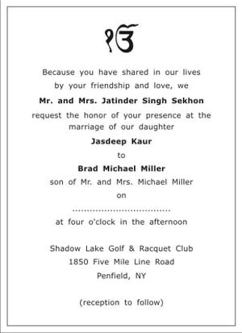 Sikh Wedding Invitation Cards by Sikh Wedding Invitation Wordings Sikh Wedding Wordings