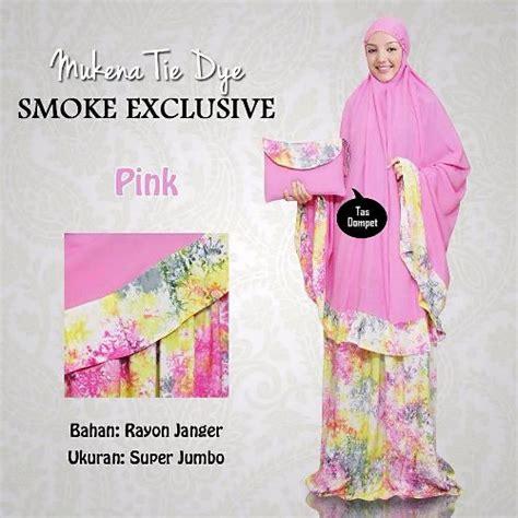 Mukena Terlaris Bali Pink mukena kombi smoke cantik 171 mukena bali cantik terbaru