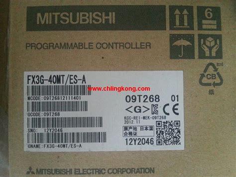 三菱 plc fx3g 40mt es a 三菱q系统 q64da fx3g 40mt es a 广州凌控