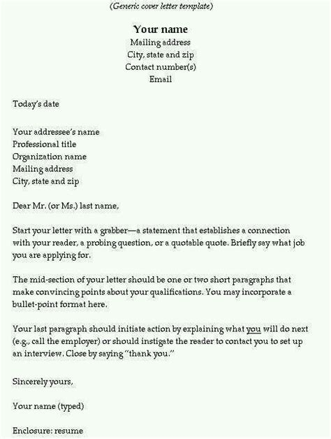 writing an outstanding cover letter writing a cover page what is a cover letter and how to