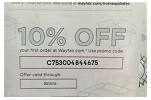 wayfair coupon code oct 2018