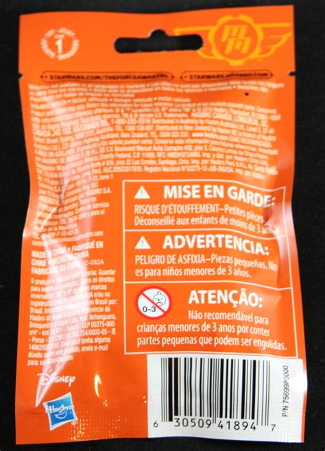 Wars Micro Machines Series 5 Blind Bag micromachines wars vehicles series 4 blind bag