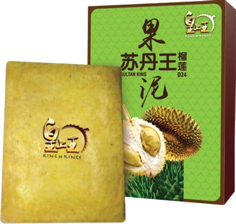 Loke Kee Musang Durian King Shortcake home king of
