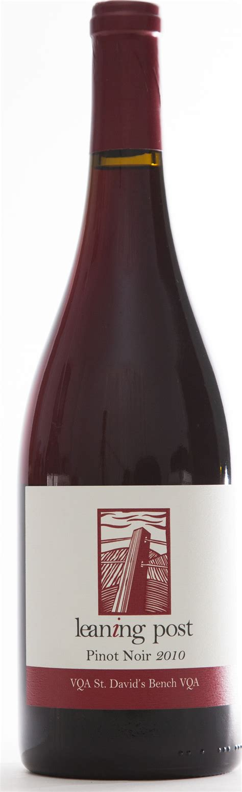 bench pinot noir 2011 leaning post lowrey pinot noir 2011 expert wine ratings