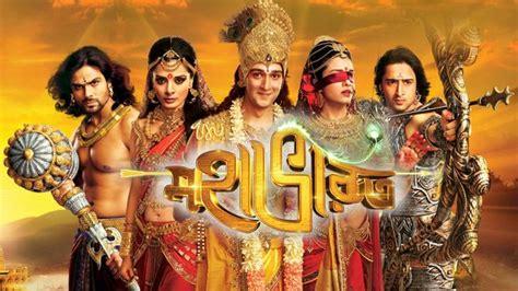 hotstar bengali watch mahabharat bangla full episodes online for free on