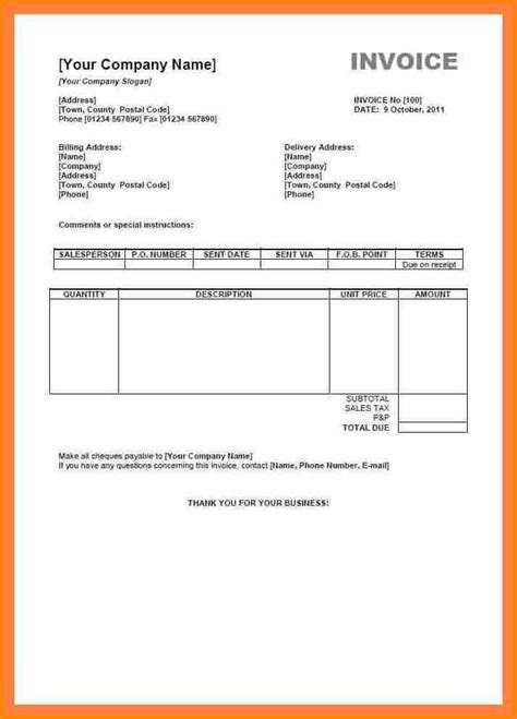bill invoice template 8 self billing invoice template excel simple bill