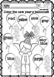 new year maths and ela funny worksheets pre k 1st grade