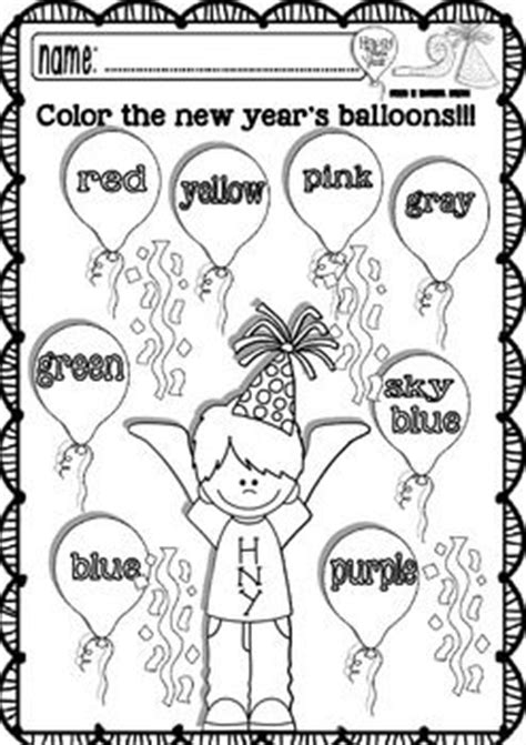 new year maths and ela worksheets pre k 1st grade