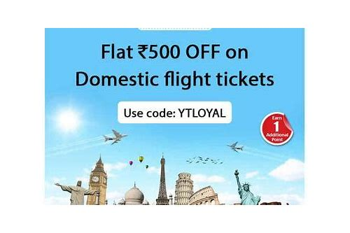discount coupons for domestic flights