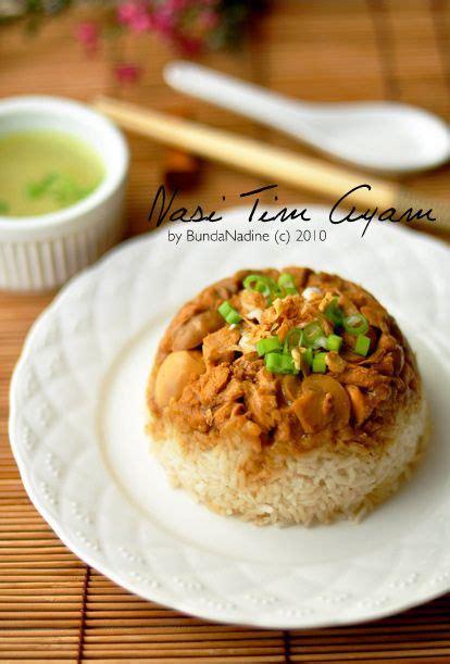Nasi Tim Ayam Nasi Tim Ayam Asian Food