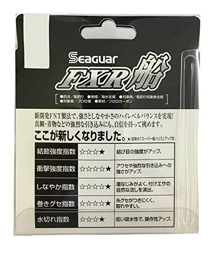 Leader Fluorocarbon Seaguar Fxr 100m 20 70lb kureha seaguar fxr boat 100m 8 0 ebay