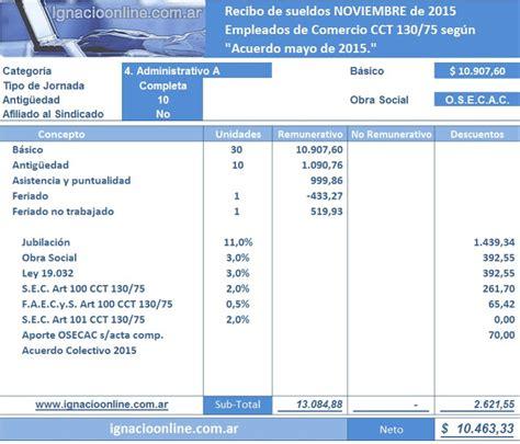 sueldo empleado de comercio enero 2016 paritarias liquidacion sueldo mes de junio 2015 empleado de comercio