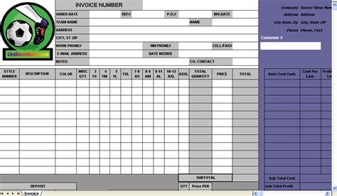 shop invoice template soccer shop invoice template invoice software