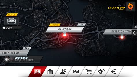 telecharger need for speed most wanted apk need for speed most wanted jeux pour android t 233 l 233 chargement gratuit need for speed most