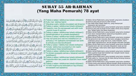 Herunterladens Surah Ar Rahman Dan Artinya Gentherzqu