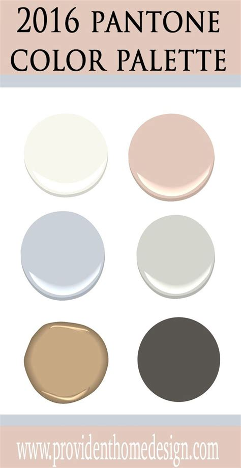 pantone s 2016 color of the year house color pallets