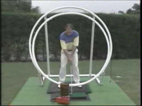 the perfect swing trainer perfect swing trainer infomercial part 2 youtube