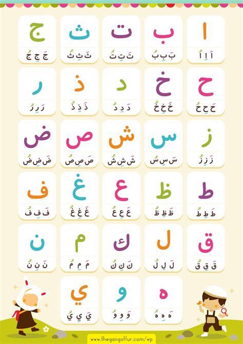 Hijayah Top best 25 learning arabic ideas on